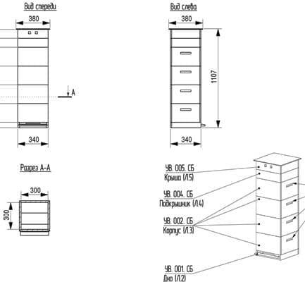 Улей 10 рамочный Рута, крашенный, покрыт алюминием, без рамок. Комплект 4 корпуса.
